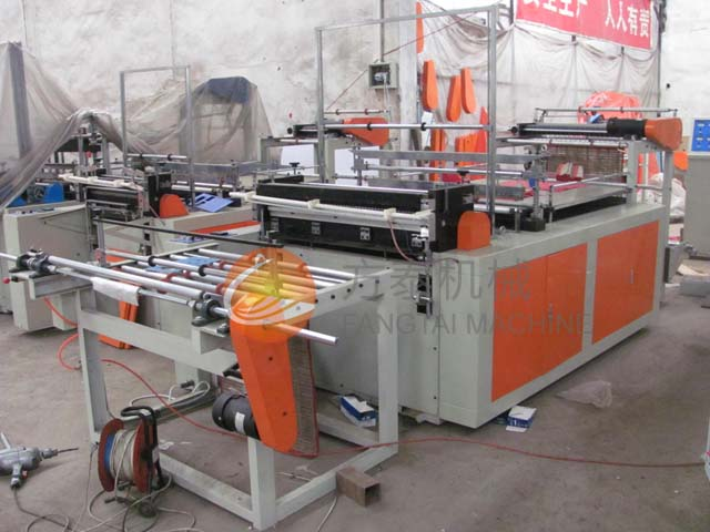 GFQ Heat Sealing Cold Cutting Bag Making Machine