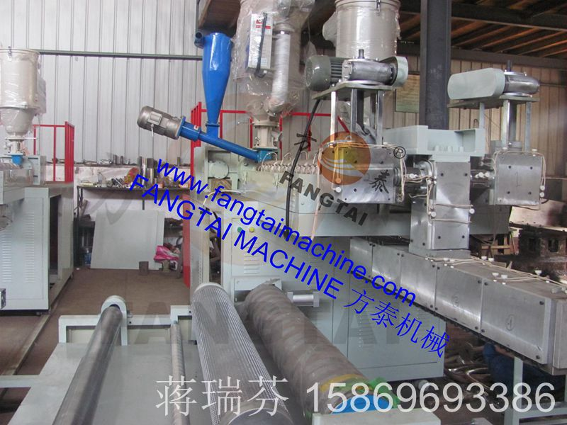 FTPE-1000-2500 Bubble film making machine (two extruder) 2 layer
