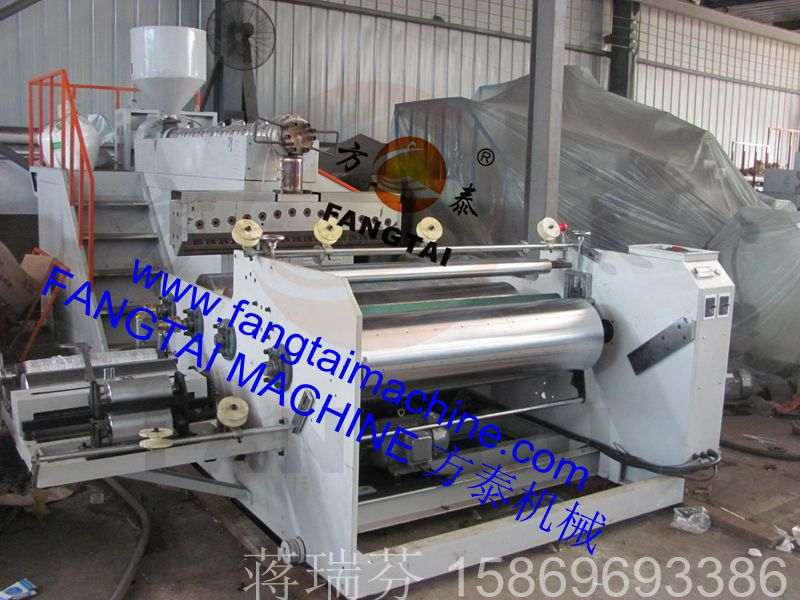 FT-1000-1200 single layer stretch film machine (normal)