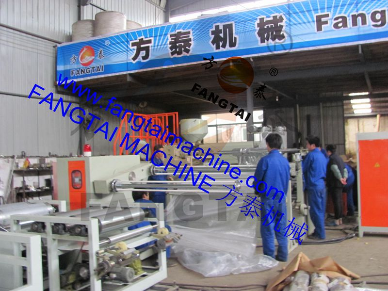FTPEG-1000-2500 Compound bubble film machine (two extruder) 2-5 layer