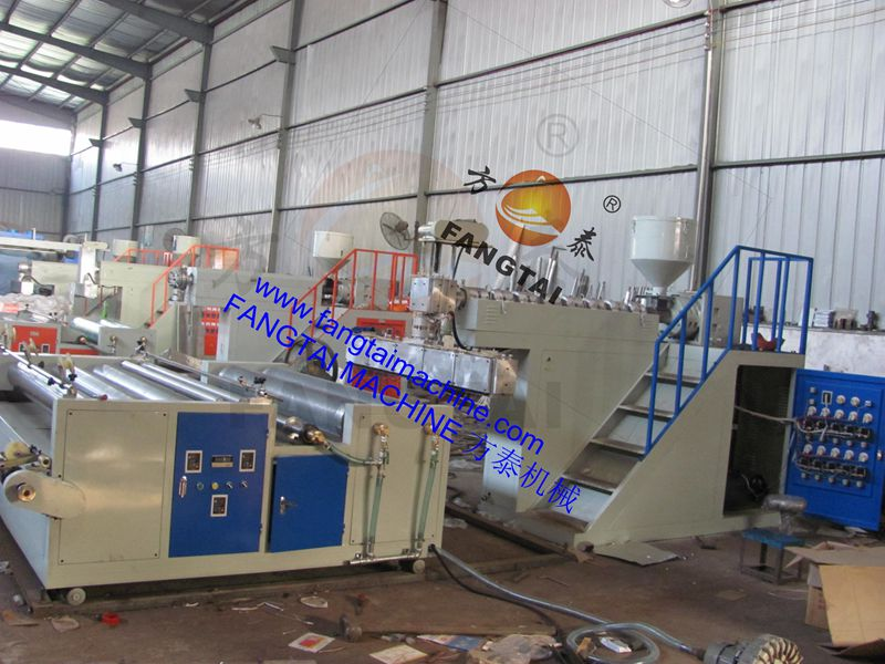 FTPEI-1500-1600 PE bubble film machine (one extruder) 2 layer