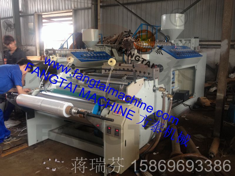 FT-1000-1200 single layer stretch film machine (auto cutter)